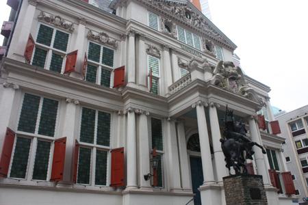 Schielandhuis